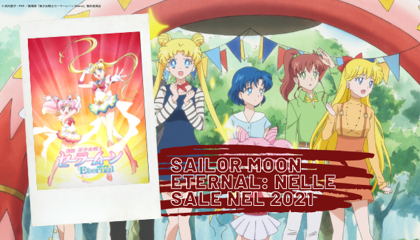 sailor-moon-eternal-film